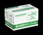 fujicolor_indastrial_100_24_001